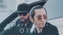 MATUYA feat. E.L.Y. - Огни Official video