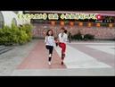 全网最火《又见山里红》新跳法,双人鬼步舞给你不一样的视觉冲击