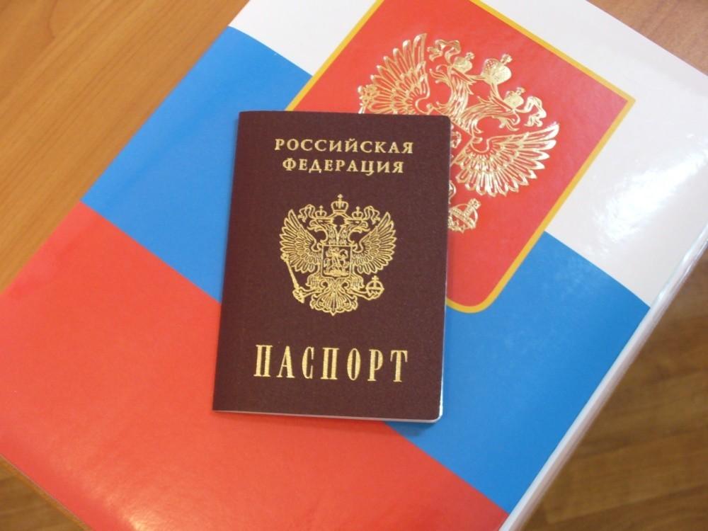 Анны силивончик, открытки с днем получения паспорта