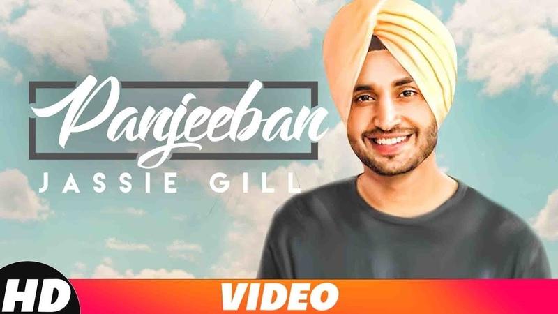 Panjeeban Offical Video Jassi Gill Desi Crew Latest Punjabi Song 2018 Speed Records