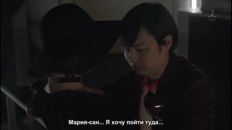 Yareta Kamo Iinkai Ep02_ru