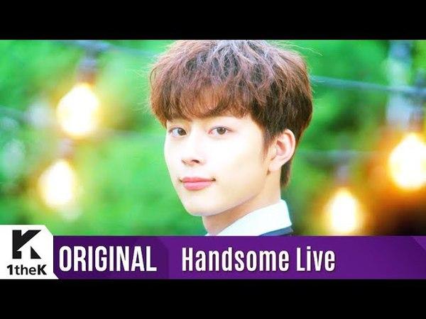 Handsome Live(잘생긴 라이브): YOO SEONHO(유선호) _ Maybe spring(봄이 오면)