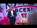 Дзяўчына паправіла Максіма Галкіна, калі той сказаў Белоруссия .