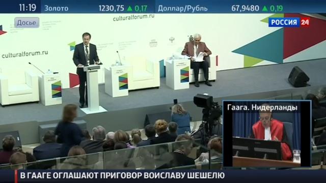 Новости на Россия 24 • Продуктивный год для Мединского: деньги на реставрацию не пропали