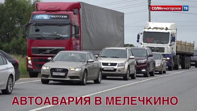 Форд улетел в кювет на Пятницком шоссе