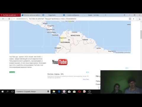 Роскомнадзор Банит Ютуб Гугл Амазон из за Телеграмма