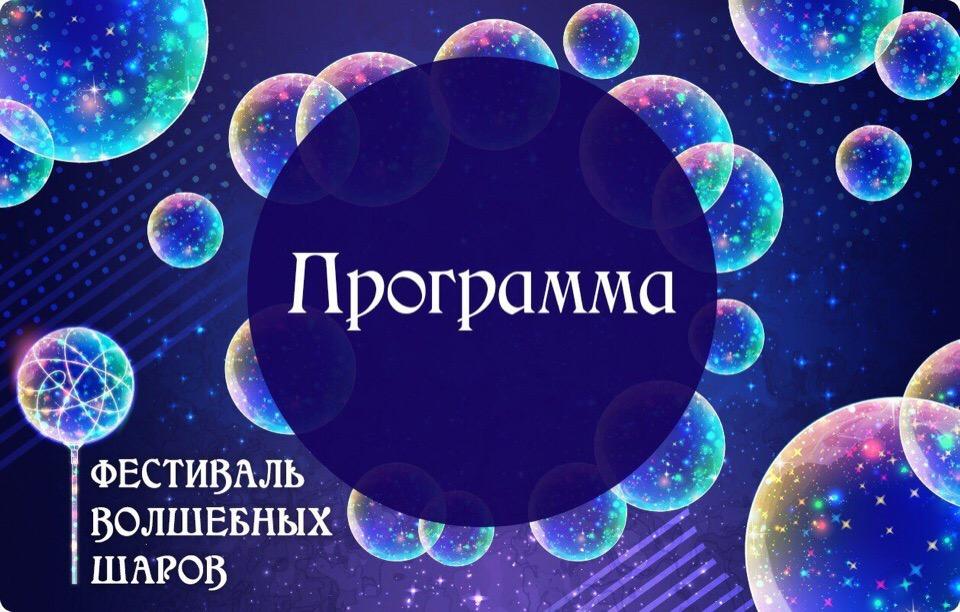В Красноперекопске пройдет фестиваль водных фонариков