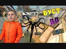 КАТКИ В КСГО, ММ - ПРОХОЖДЕНИЕ MAD MAX