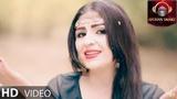 Sara Sahar - Azadi
