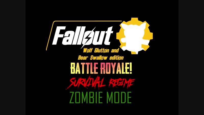Fallout 5 - Official Teaser Trailler
