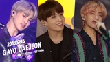 BTS - No More Dream + Boy in Luv + Dope + Fire + DNA + Idol 2018 SBS Gayo Daejeon Music Festival