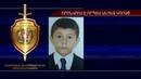 12-ամյա Հրաչյա Բադասյանը կորել է