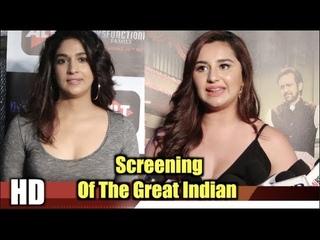 Screening Of The Great Indian Dysfunctional Family | ALTBalaji | Kay Kay Menon