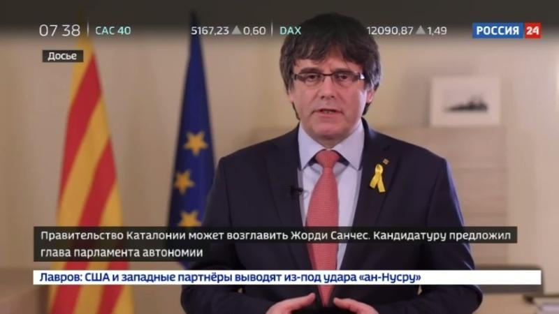 Новости на Россия 24 • Арестованному Жорди Санчесу предлагают пост главы Каталонии
