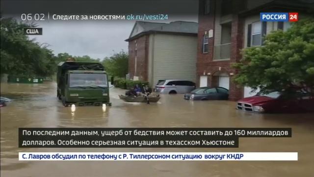 Новости на Россия 24 • Генконсульство РФ проверяет данные о пострадавших от Харви россиянах