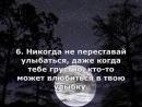 Группа Серебро Дыши со мной.mp4