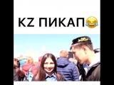 ЗНАКОМСТВО С ДЕВУШКОЙ ПО КАЗАХСКИ