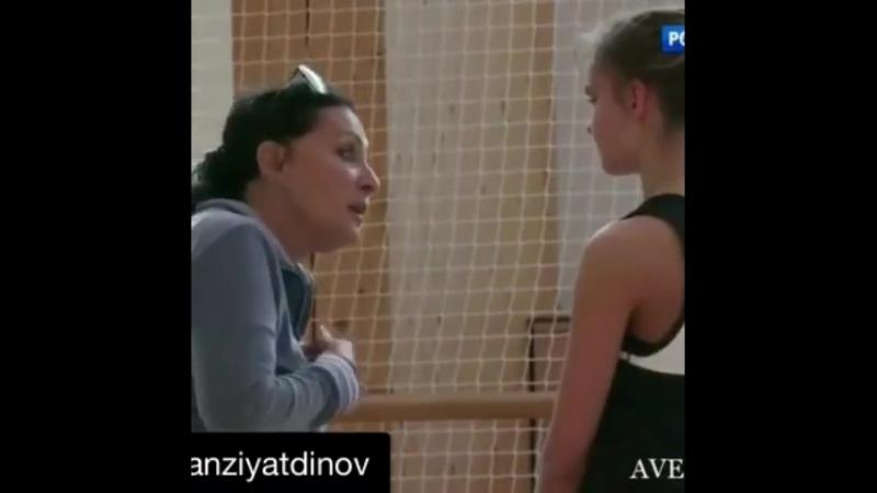 Наставление тренера Ирины Винер