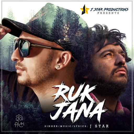J Star альбом Ruk Jana