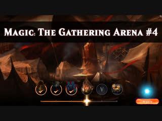 Гайд #4   Обучение Magic: The Gathering Arena