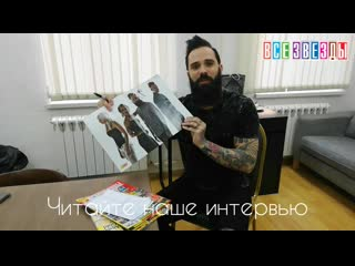 Exclusive! john cooper (skillet) | moscow | april 23, 2019 | all stars magazine