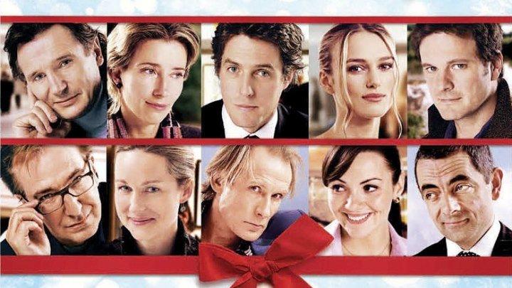 Реальная любовь Love Actually (2003) HD