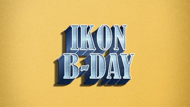 Отчётный концерт 2018 (весна): Ikon - B-Day