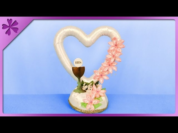 DIY How to make table decoration, standing heart, First Communion (ENG Subtitles) - Speed up 478