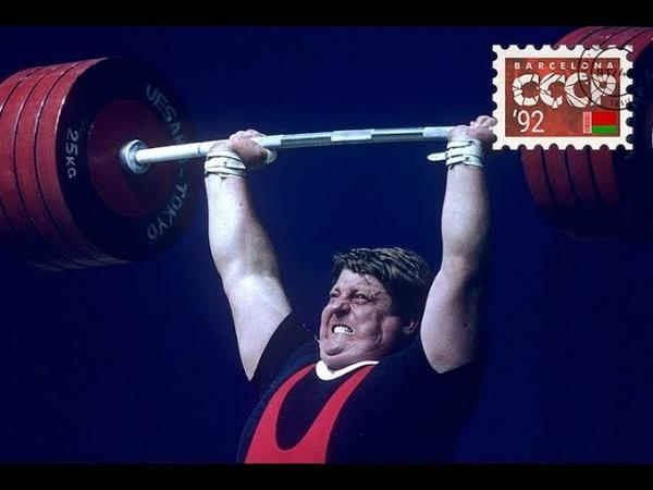 Второе дыхание Леонид Тараненко Документальный фильм 2017 Тяжелая атлетика