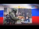 Россия. Новейшая история (Россия 24, 19.04.2014)