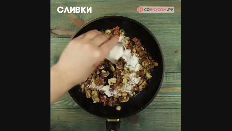 Галеты с грибами