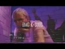DMC K-SOUL