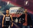 Иван Привалов фото #25