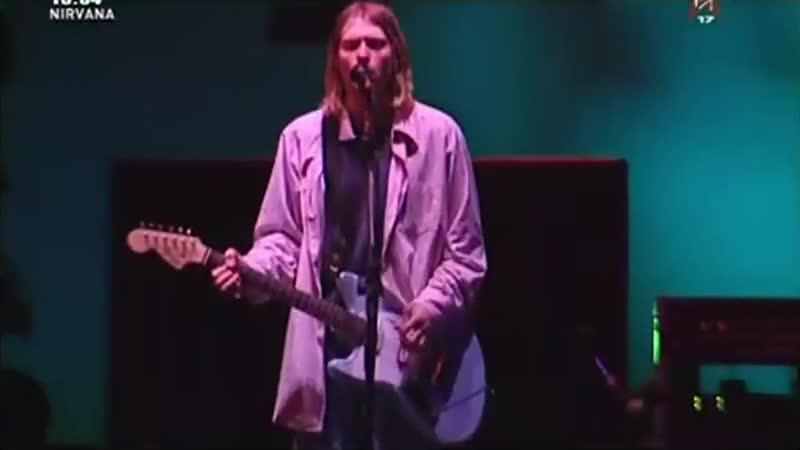 Nirvana - Rape Me (Live At Le Zénith Paris - La Villette, Paris 14.02.1994)