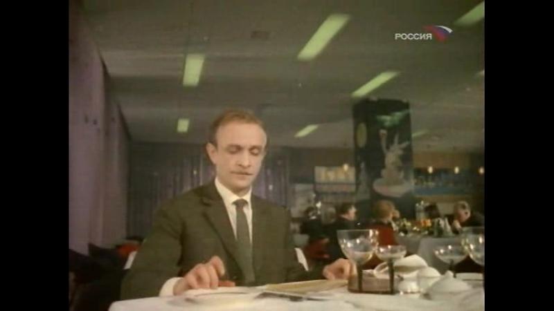 Булочка с маком сатирический киножурнал Фитиль 1965 год