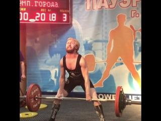 Чемпионат Ульяновска по пауэрлифтингу