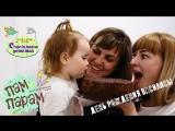 День рождения Василисы