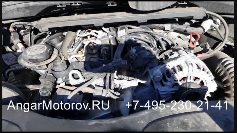 Купить Двигатель BMW 118 d 2.0 N47D20C Двигатель БМВ 118 2.0 дизель N47 D20 C Наличие без предоплаты