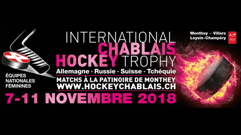 LIVE! | International Chablais Hockey Trophy | RUS - SUI | 1610 CET