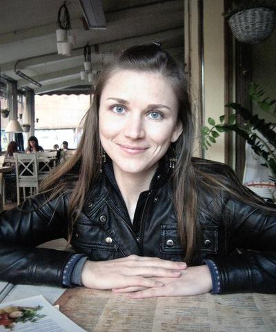 Кристина Конради