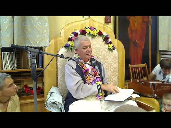 Чайтанья Чандра Чаран - БГ 10.9 (2014.08.29 Вечерняя лекция)