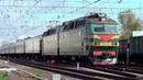 ЧС7-146 с поездом №53 Пермь--Симферополь