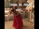 Людиново шоу-балет «Инфинити»