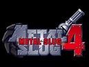 Metal Slug 4 Arcade Прохождение Walkthrough
