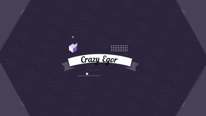 Интро Crazy egor