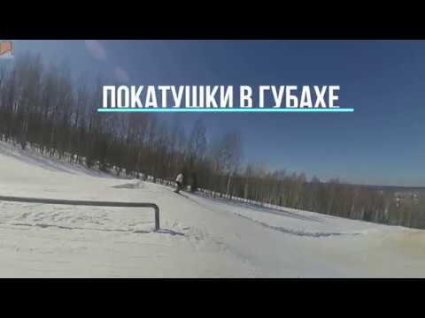 Короткометражный фильм!покатушки в Губахе 4! экстремальное катание на горных лыжах!Губаха! -_DaIRo_-