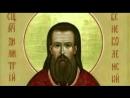 ПРОЕКТ 28 Священномученик Димитрий Удомельский Удомля Данилов