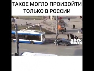 Это Россия детка🇷🇺