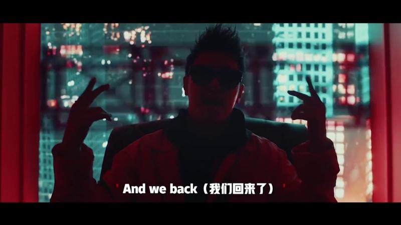 製作人 Cypher - 吳亦凡/鄧紫棋/熱狗/潘瑋柏/張震嶽│中國新說唱 RAP OF CHINA
