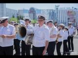 Оркестр штаба Тихоокеанского флота Амурские волны 2018